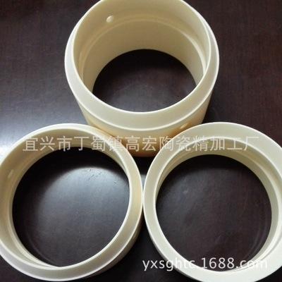 供应各类型氧化铝陶瓷环、氧化铝陶瓷管 可深度加工