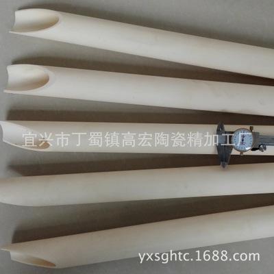 供应各规格氧化铝陶瓷喷管 陶瓷保护套管 可深度加工