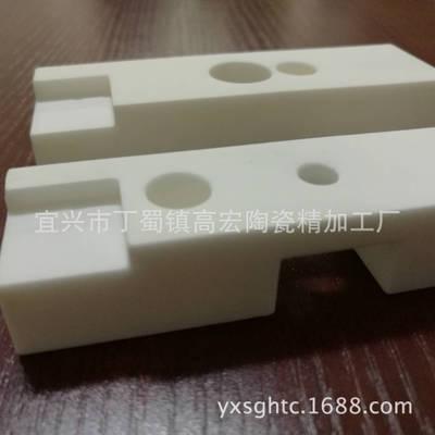 供应各类型氧化铝陶瓷板、氧化铝陶瓷片 可深度加工