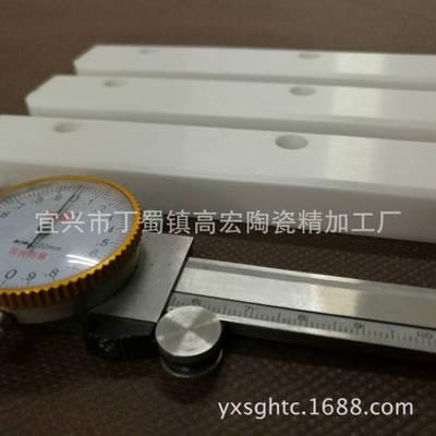 供应氧化锆陶瓷板、陶瓷条 可平面、打孔、开槽等定制加工